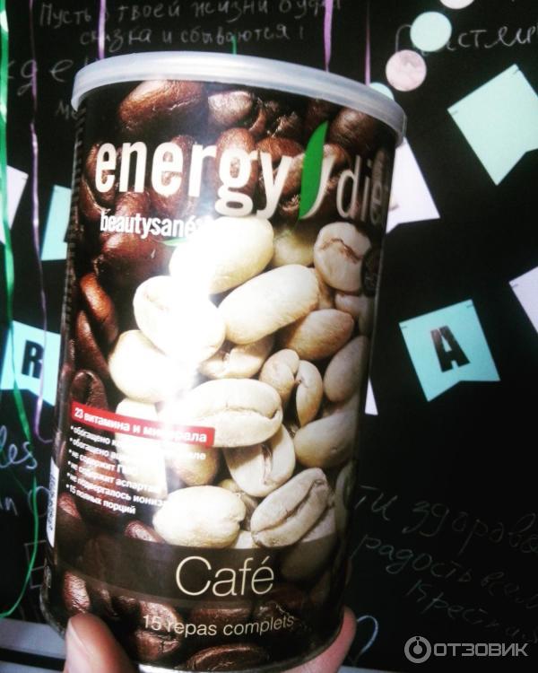 Как разводить коктейль энерджи диет