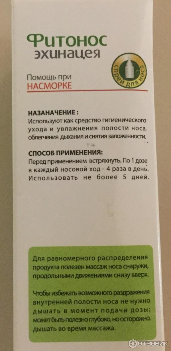 Что поможет от заложенности носа в домашних условиях