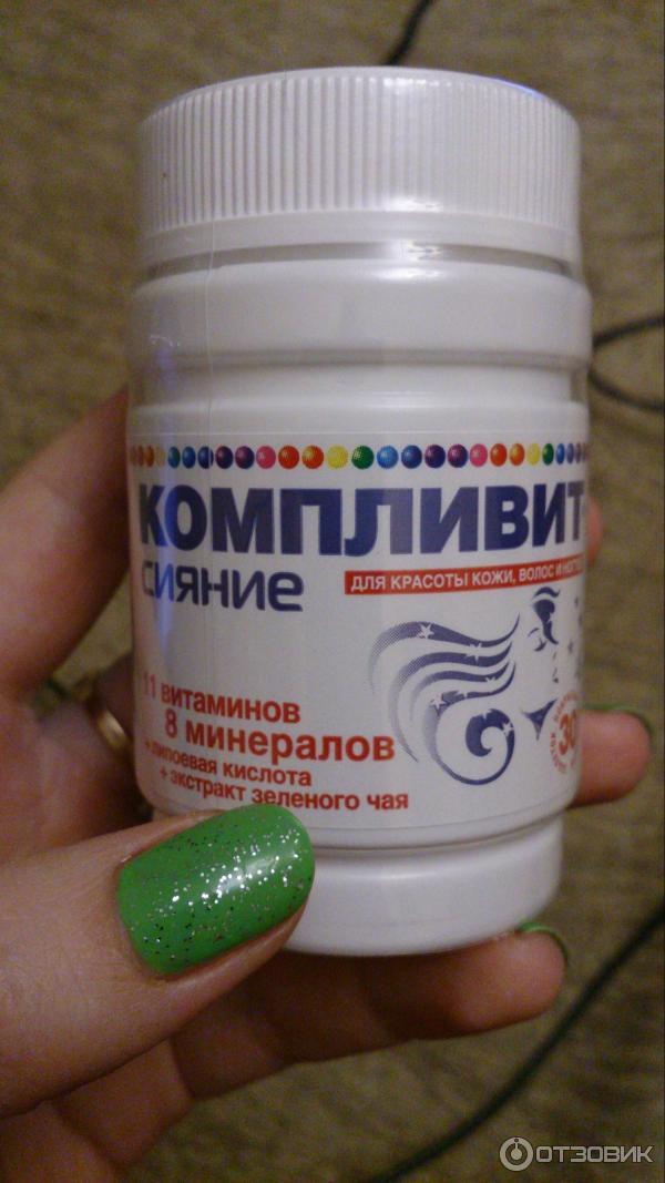 Шампунь для волос с кокосовым маслом