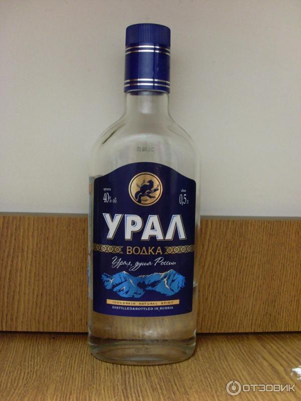 Корреспондентам justmedia стало известно, что екатеринбургский виншампанкомбинат (евшк) получил заказ
