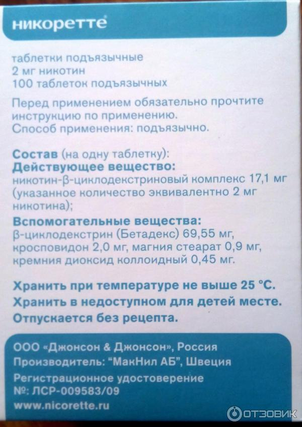 Как делают анализы в инвитро на гепатит с