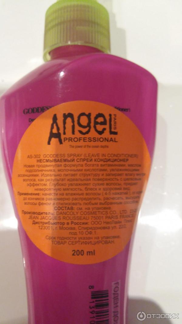 Спрей для волос ангел отзывы