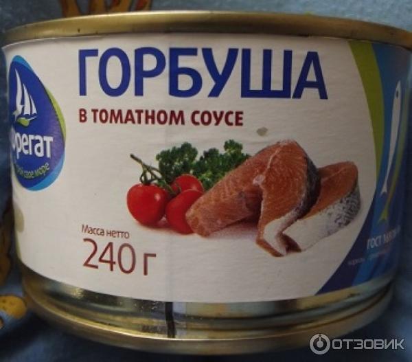 Что приготовит с консервы горбуши