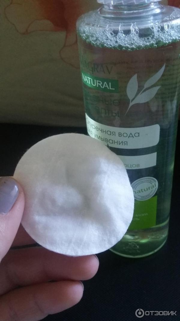 Огуречная вода рецепт - результаты поиска