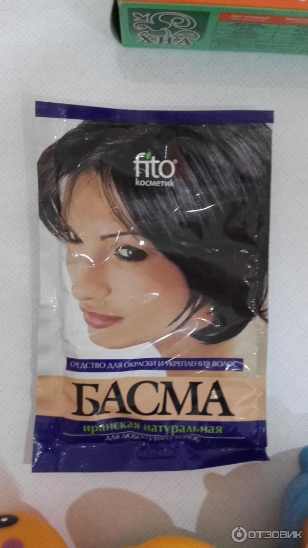 Хна для волос беременных 828