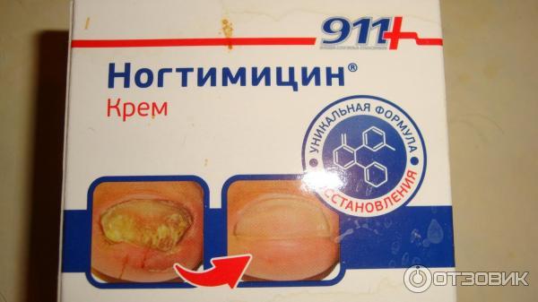 Красный трихофитон ногтя лечение