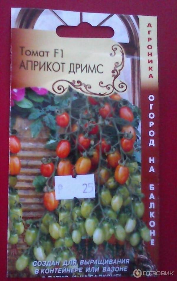 """Отзыв о семена агроника """"томат f1 априкот дримс"""" была очень ."""