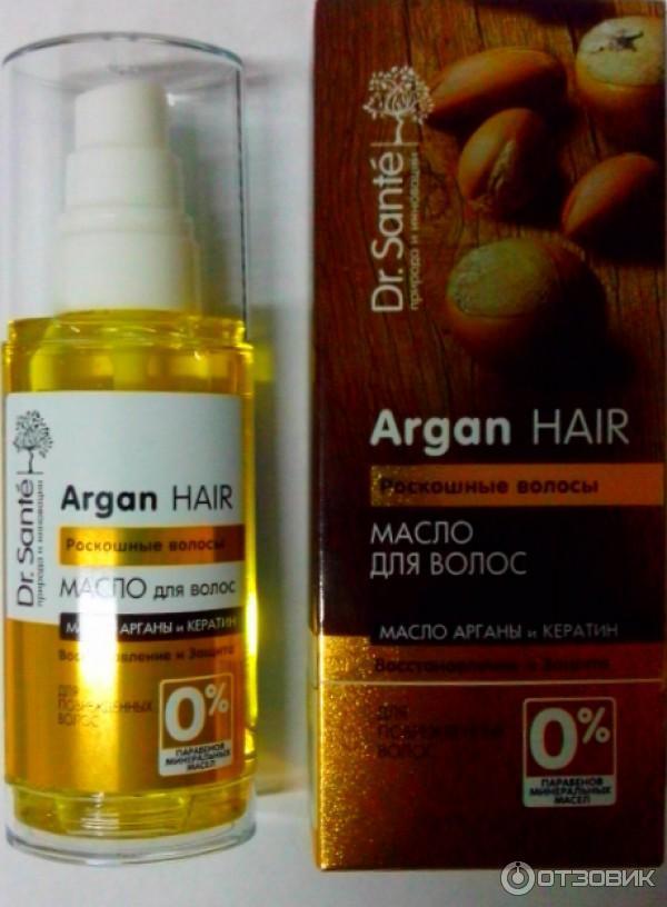 Масло для восстановления волос отзывы