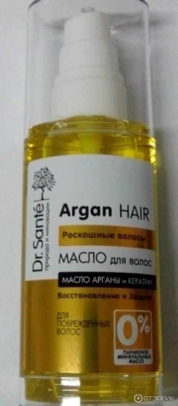 Крем-маска для волос питательная с маслом страуса эму купить