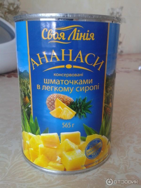 Консервированные ананасы своими руками 38
