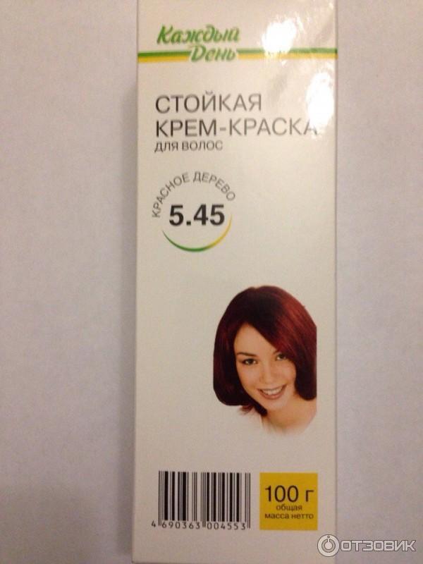 Каждый день краска для волос отзывы