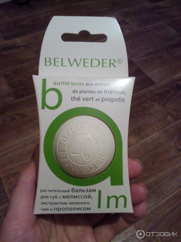 Отзыв о Растительный бальзам для губ Belweder с мелиссой, экстрактом зеленого чая и прополисом Мое спасение от герпеса
