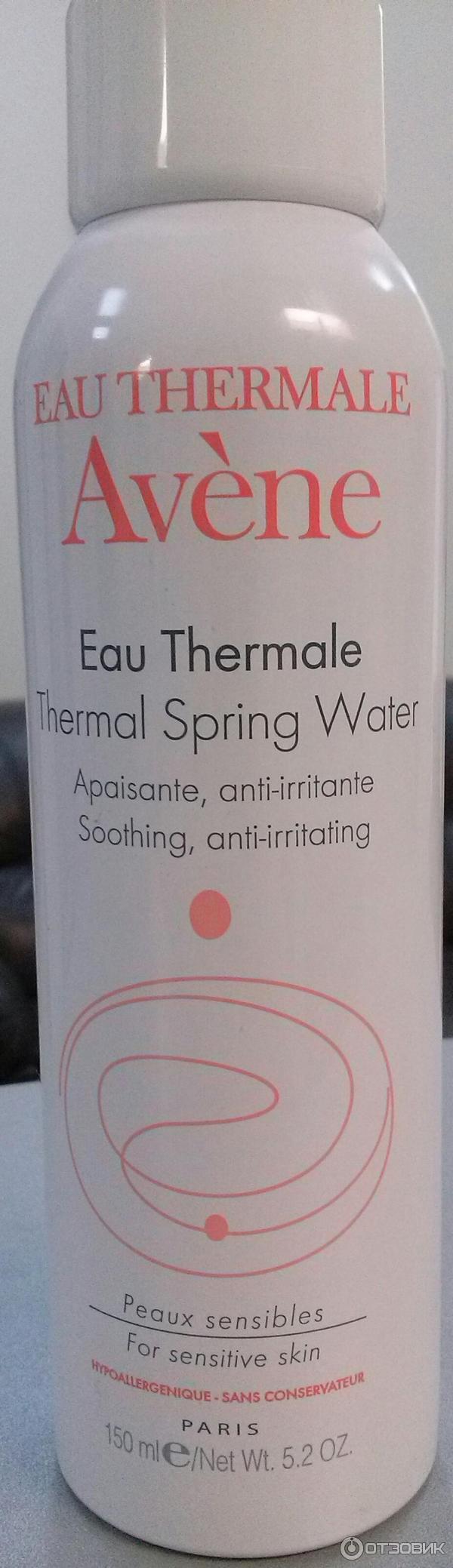 Как сделать термальную воду в домашних условиях - ХОЧУ. ua 71