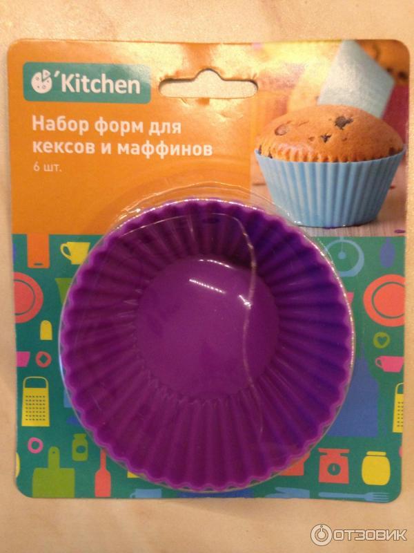 Формочки для кексов фикс прайс