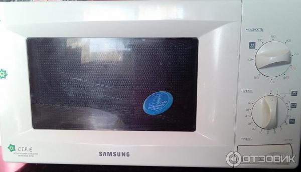 Микроволновая печь samsung ce2718nr ремонт