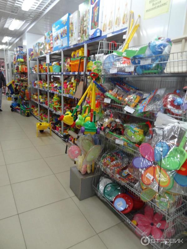 Воронеж магазин игрушек