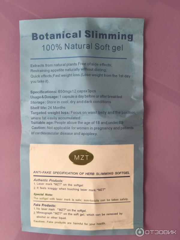 Таблетки ДаЛи для похудения: отзывы, применение