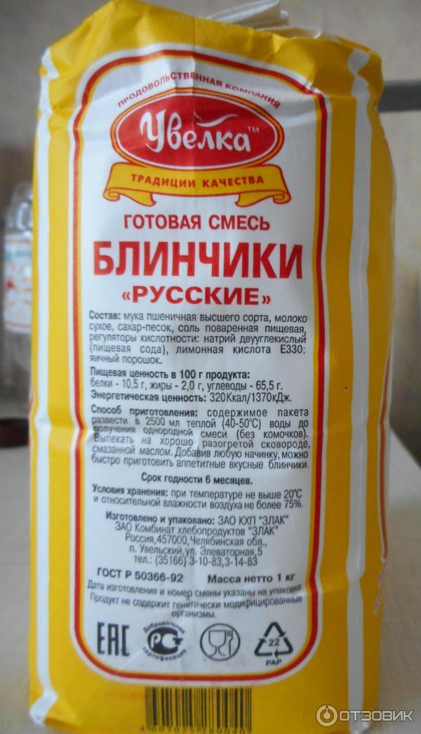 О пользе молочной сыворотки