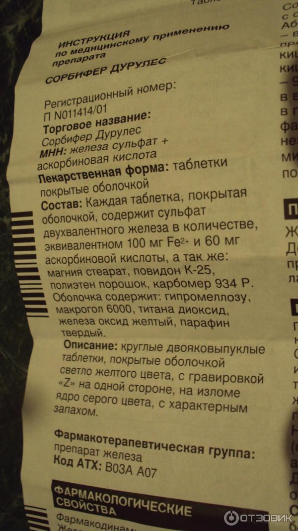 cirrus таблетки инструкция
