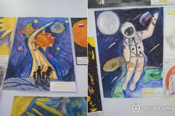 Конкурс в космосе вместе отзывы