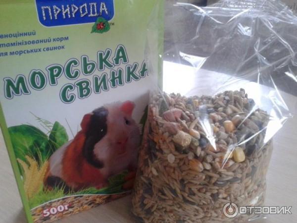 ROYAL CANIN (Роял Канин) недорого корм для кошек купить
