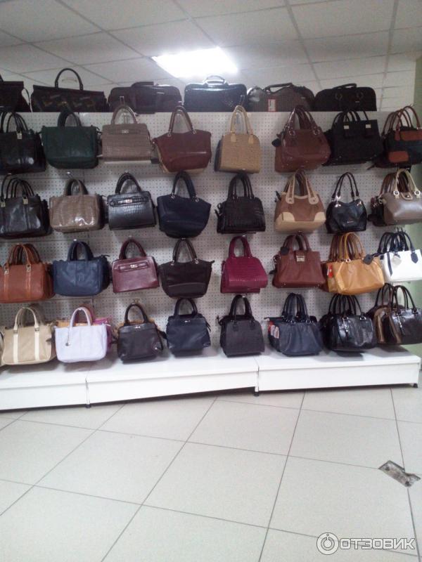 Кожгалантерея и сумки в Кургане