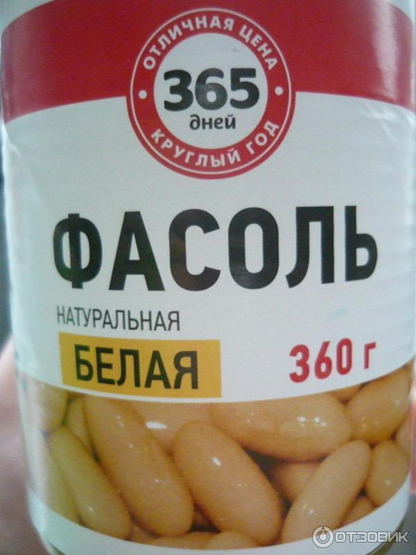 Фасоль белая консервированная рецепты приготовления