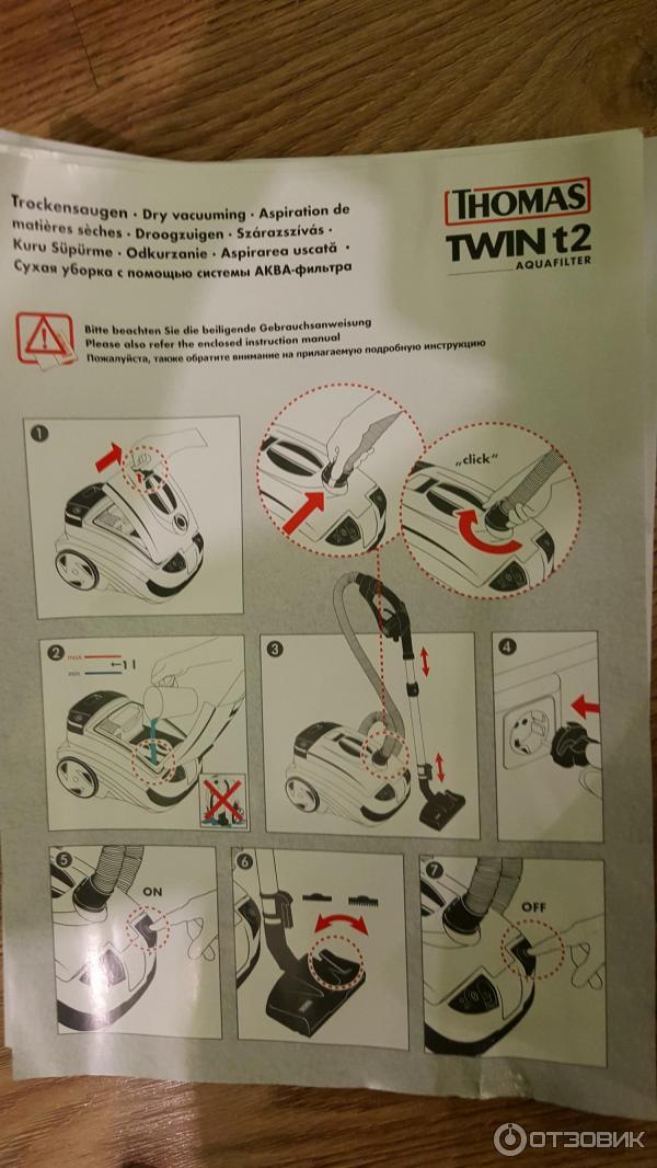 Часy хполw инструкция