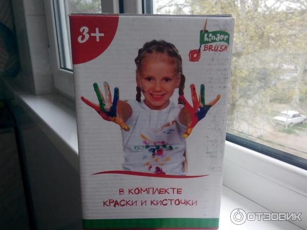 3D раскраска-копилка Kinder Brush.