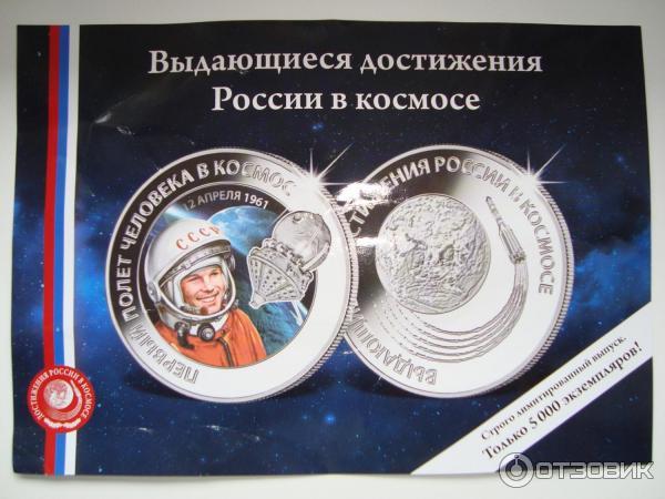 Матрона московская монета серебро императорский двор дк цюрупы