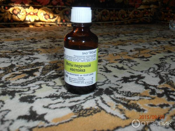 Настойка мяты при мигрени