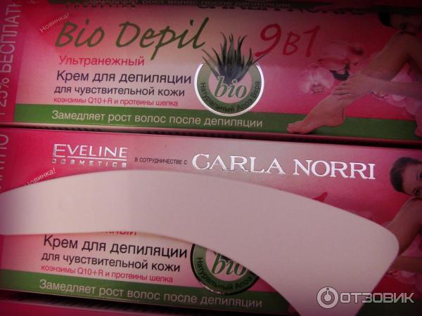 Крем после депиляции эвелин 8 в 1 отзывы