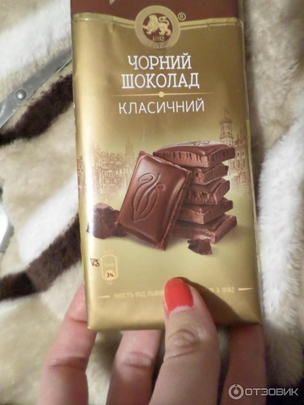 шоколадная плитка рецепт-хв5