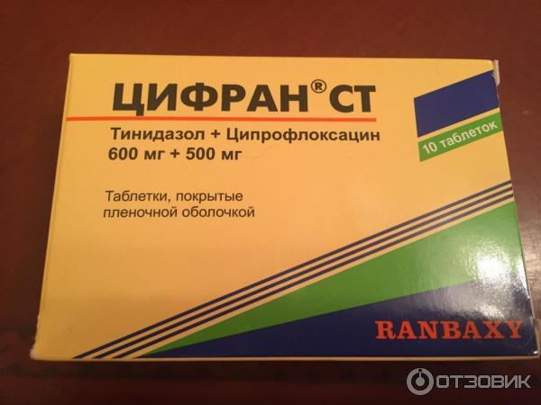 левофлоксацин инструкция по применению капельница