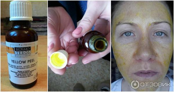 Желтый пилинг для лица космотерос