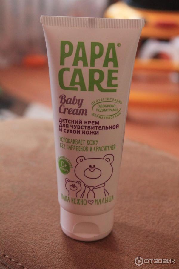 Детский крем сушит кожу или нет