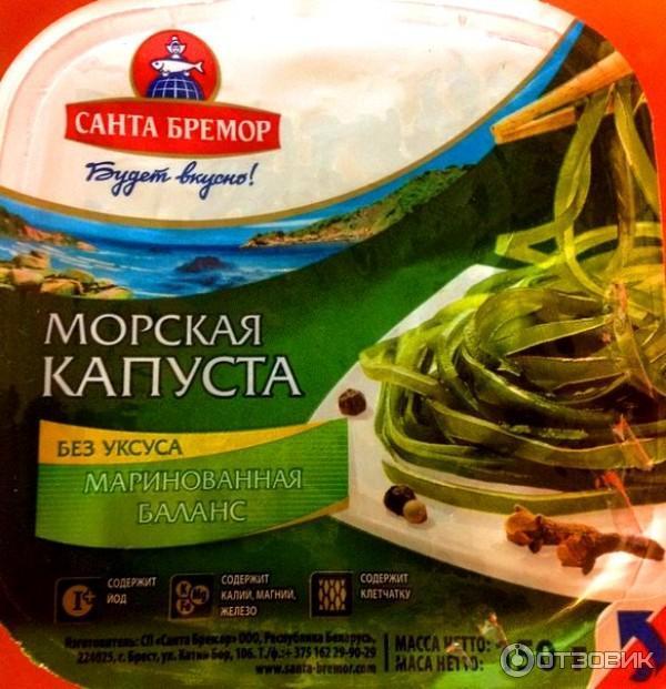 как мариновать морскую капусту