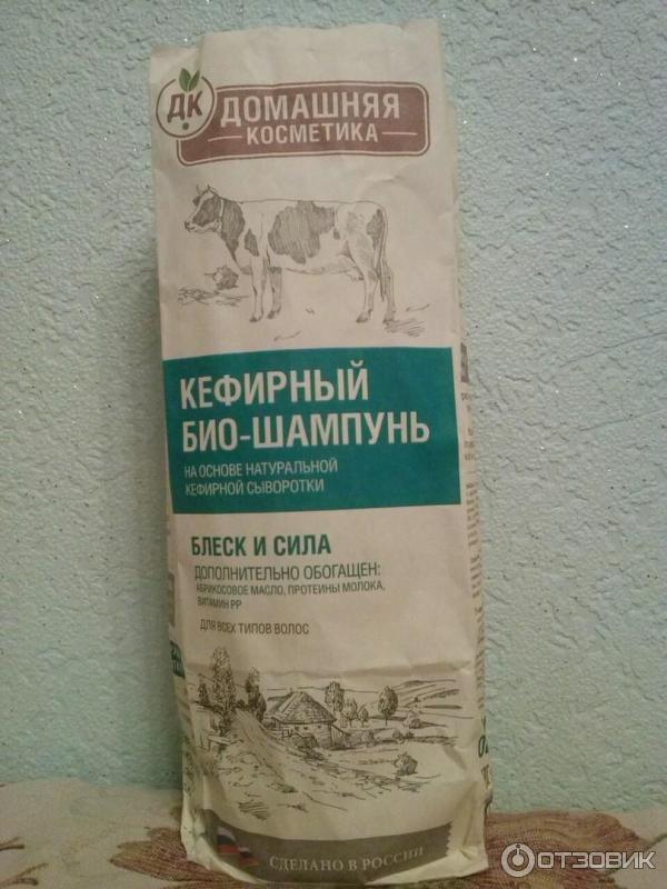 Кефирный био шампунь домашняя косметика купить