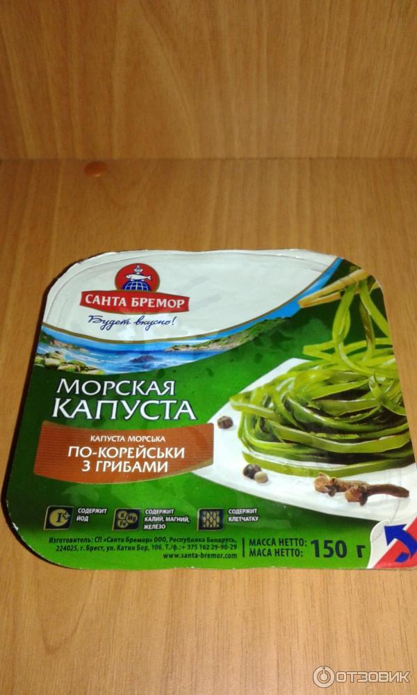 калории в морской капусте