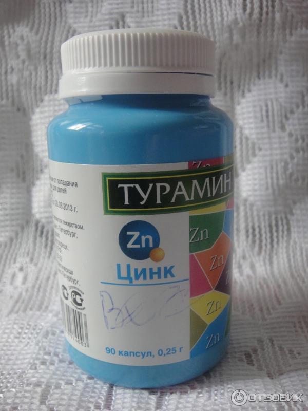 турамин цинк инструкция - фото 11