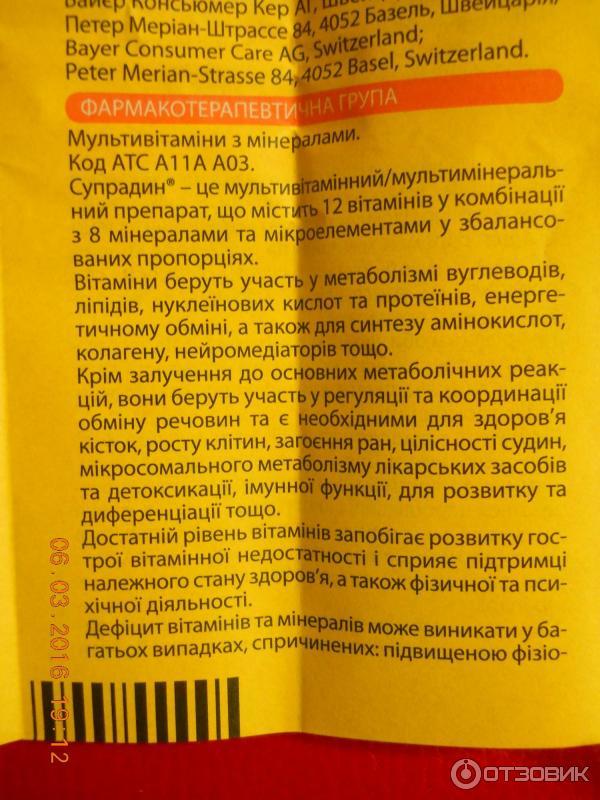 Как принимать витамины элевит беременным 98