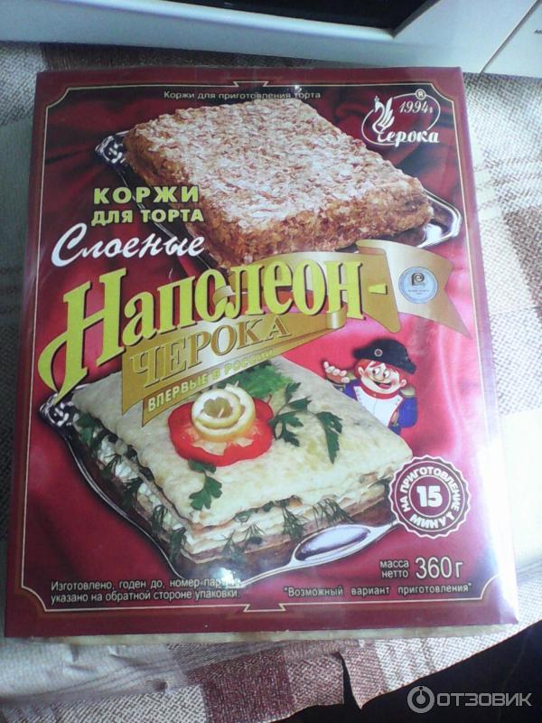 Торт наполеон из готовых коржей с фото пошагово
