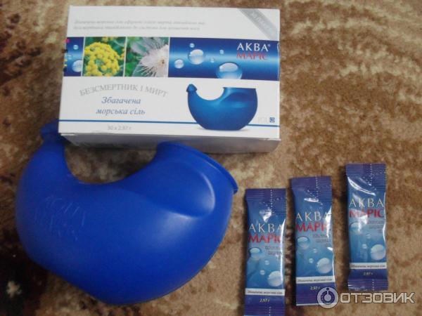 Промывание для носа для беременных 846