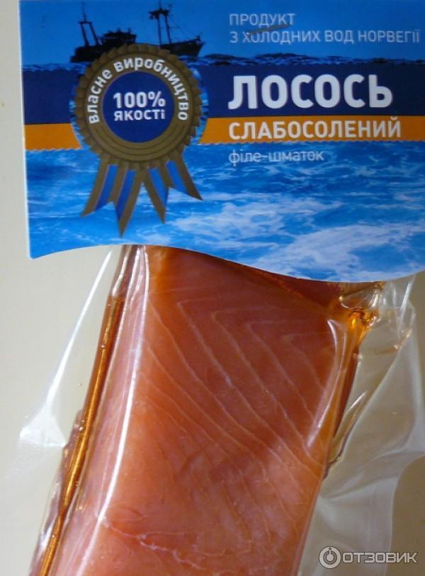Как сделать слабосоленый лосось в домашних условиях