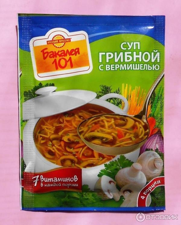 Грибной суп рецепт из замороженных грибов с вермишелью рецепт с пошагово