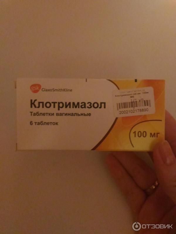 klotrimazol-vaginalnie-svechi