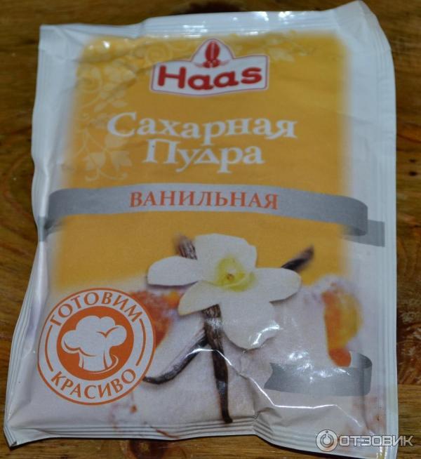Ванильная сахарная пудра своими руками 67