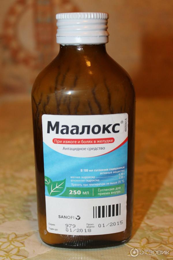"""Отзыв о Суспензия """"Маалокс"""" Хороший препарат, но в моём случае не подошёл."""