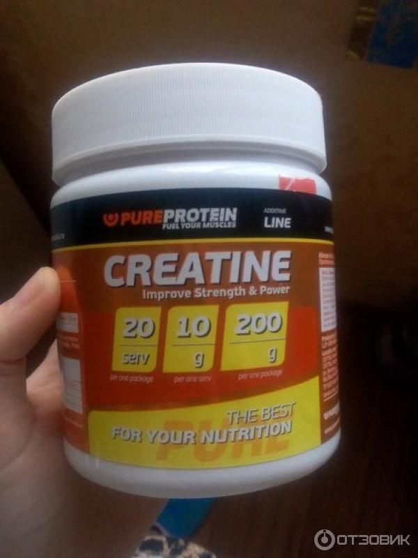 pureprotein l-carnitine 100 гр инструкция по применению