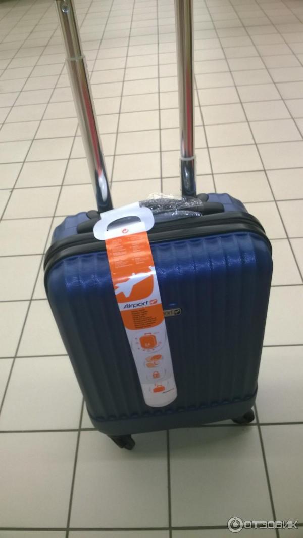 Чемоданы в ашане отзывы где используются хозяйственные сумки